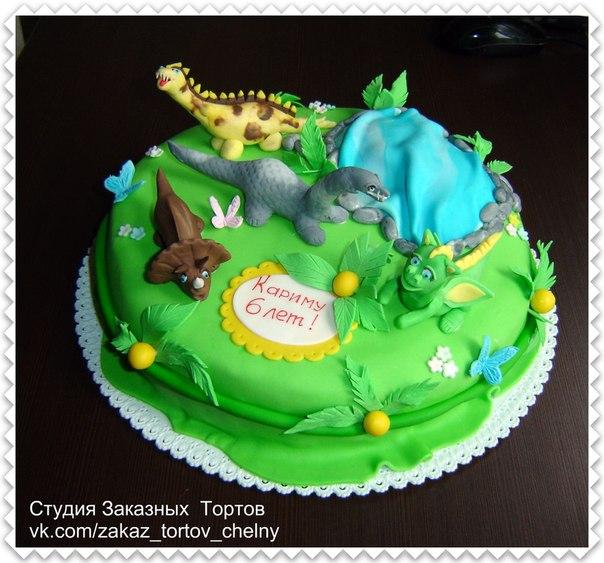 Торты детские с динозаврами
