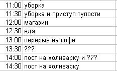 e_A6wAy-pQM.jpg