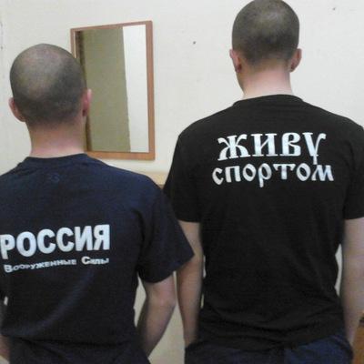 Дин Дин, 1 мая 1990, Москва, id207598207