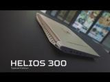 Predator Helios @ Computex