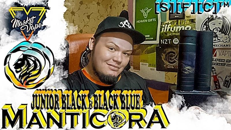 Manticora by [S][F][C] | Junior Black Black Blue