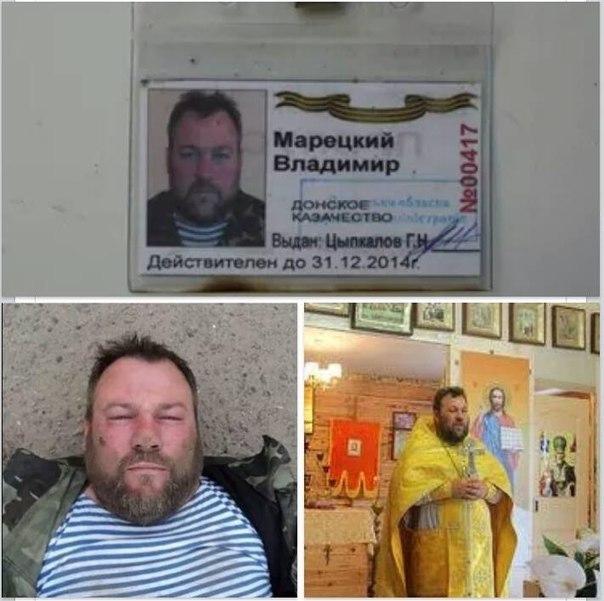 """""""Председатель ДНР"""" Пушилин сбежал с большой сумкой - Цензор.НЕТ 8375"""