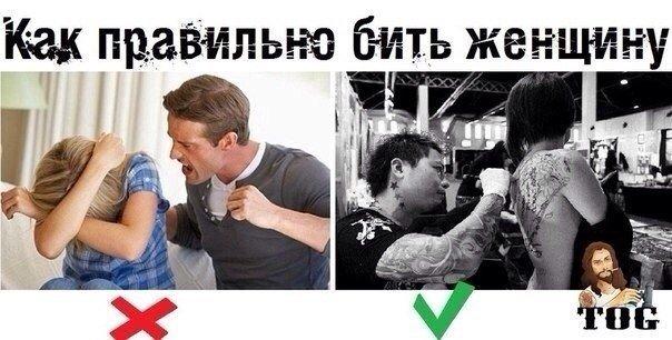 vk Com 1st Studio 1st Tattoo Studio