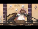 Шнурки и кольца для избавления бед Салих аль Люхайдан
