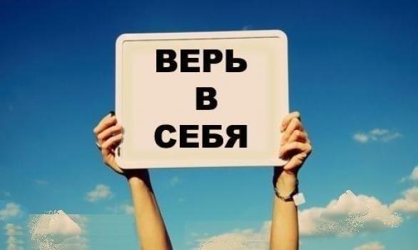 Настя Лапшина, Адлер - фото №7