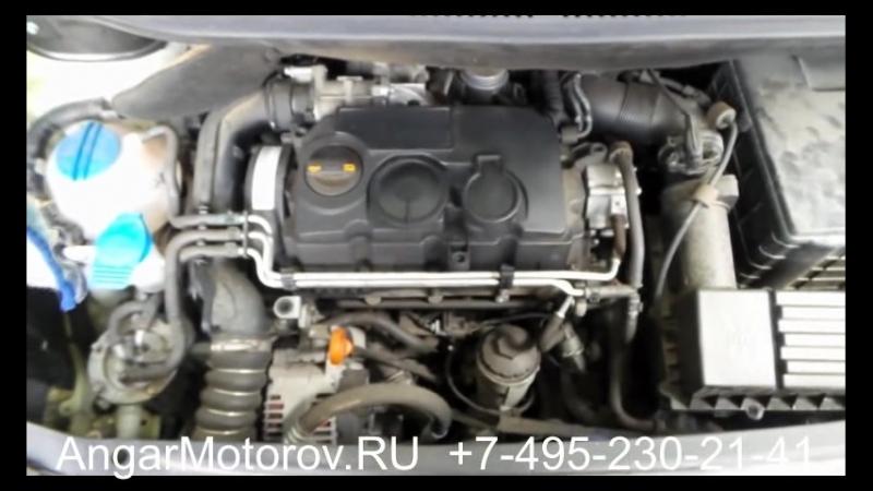 Купить Двигатель Volkswagen Caddy 1.9 TDI BJB Двигатель Фольсваген Кадди 1.9 2004-2010 Наличие