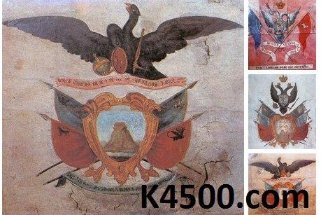 Флаги армянских добровольческих батальонов 1829г.