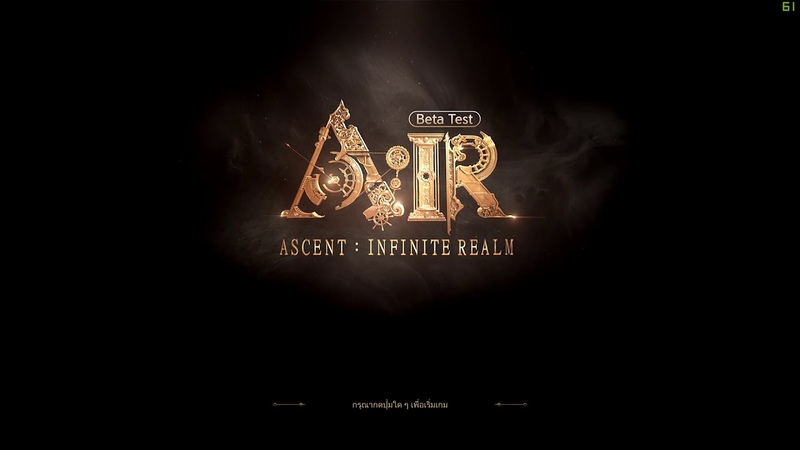 Ascent Infinite Realm Main Menu Theme airfungroup