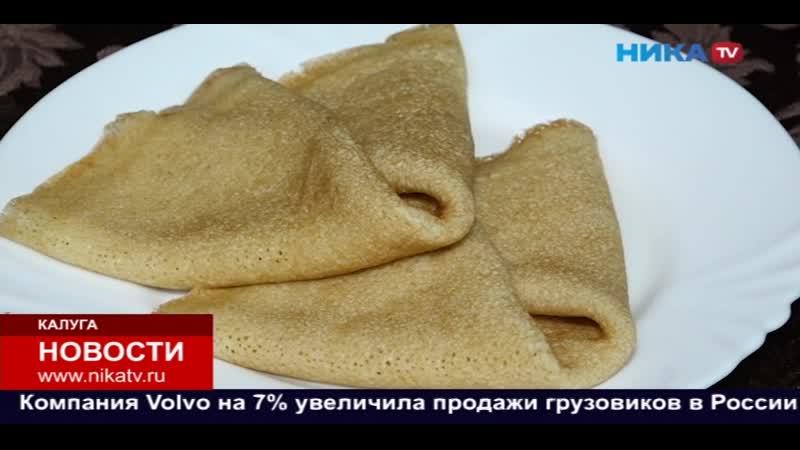 Трактир Русские Традиции Сюжет Ника ТВ
