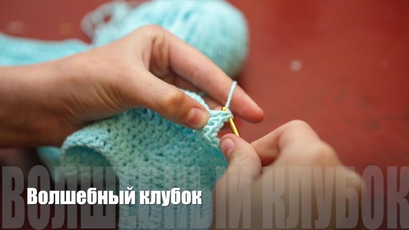 Центр развития творчества детей и юношества им. И. А. Панкова объявляет набор детей в кружки!