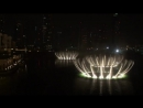 Поющий фонтан в Дубаи