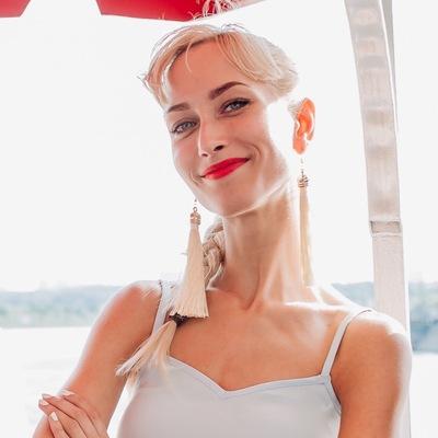 Арина Макаренко