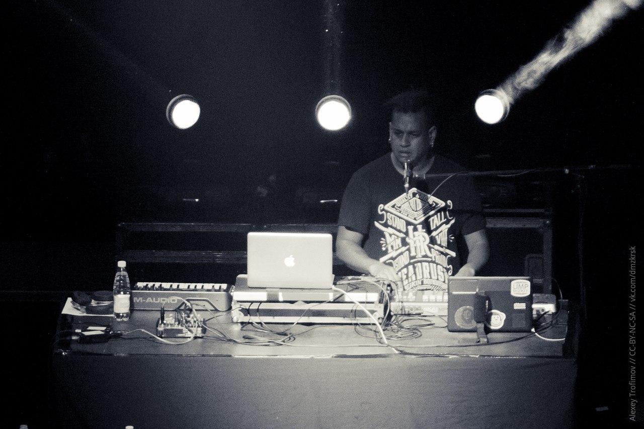 DJ Skeletor