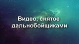 Продолжение истории кыштымского карлика Алёшеньки. История данного существа.