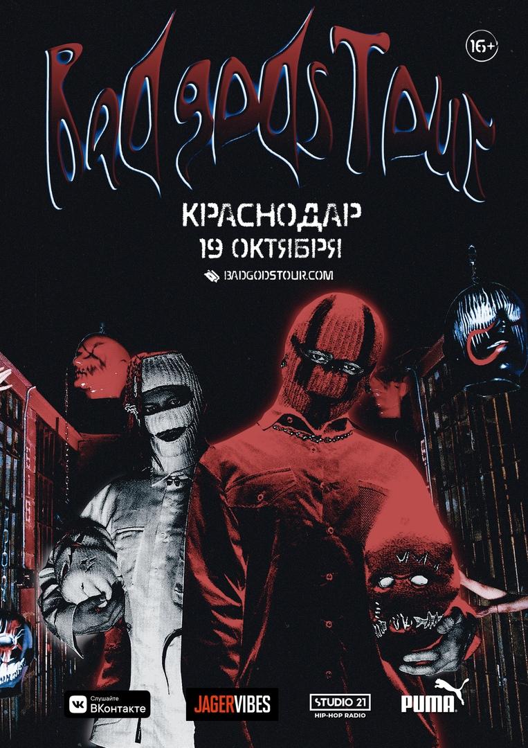 Афиша Краснодар VELIAL SQUAD / 19 октября / Краснодар
