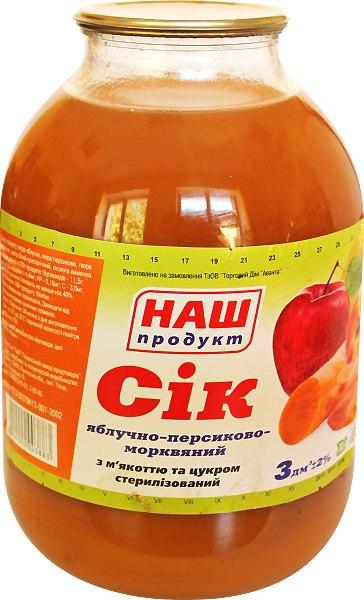 """Сік яблучно-персиково-морквяний з м'якоттю та цукром """"Наш Продукт"""", 3л"""