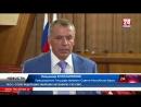 Эдип Гафаров стал вице спикером а Юрий Гемпель председателем комитета Госсовета Республики по межнациональным отношениям