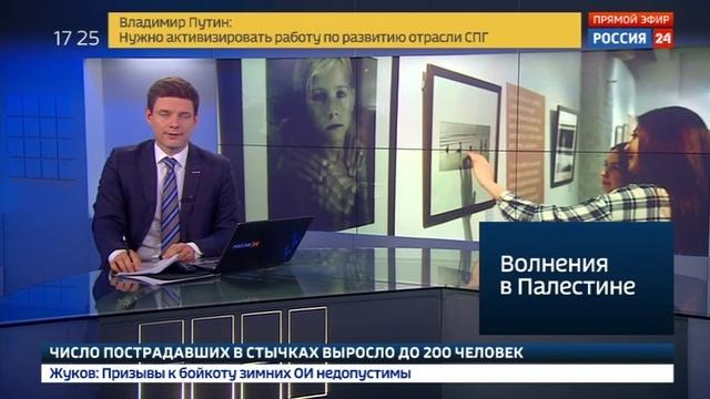 Новости на Россия 24 • Мужчина в женской одежде облил пахучей жидкостью фото Стерджеса
