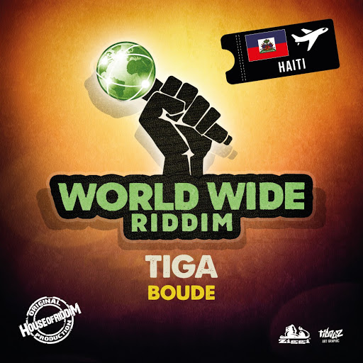 Tiga альбом Boude
