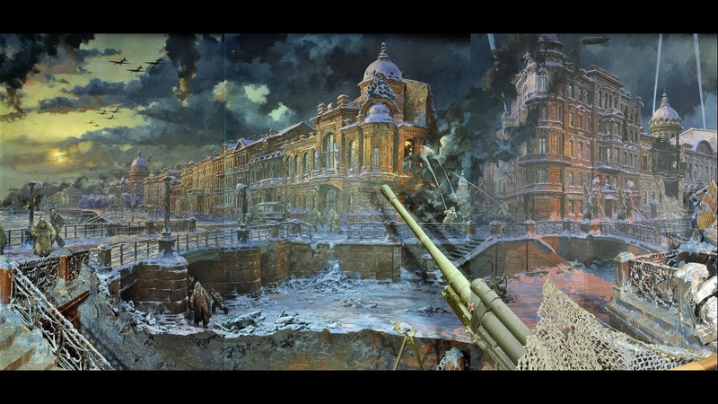 Ленинград/ Блокада/ Блокадный Ленинград.