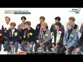 347 | Weekly Idol x NCT (все в сборе) [рус.саб]