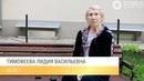Отзыв о Центре для пожилых людей СОЮЗ от постоялицы