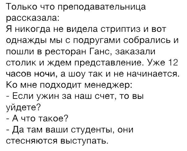 Дарья Стукалова | ВКонтакте