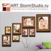 ARTStormStudio - ПЕЧАТЬ НА ХОЛСТЕ Екатеринбург