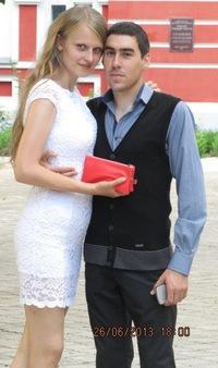 Олеся Балицька, 3 июня 1992, Глухов, id11742437