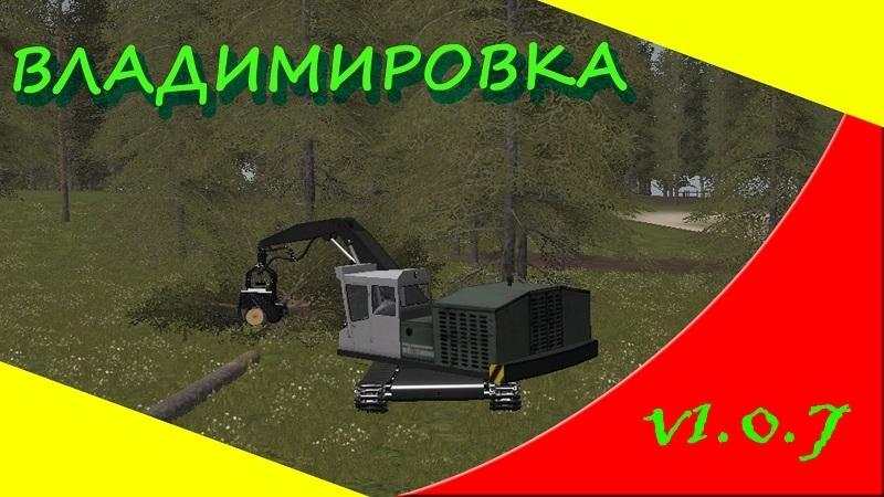 Farming Simulator 17.КАРТА ВЛАДИМИРОВКА V 1.0.7.ЛЕСХОЗ