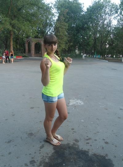 Виктория Сердюкова, 18 августа , Ростов-на-Дону, id184686848