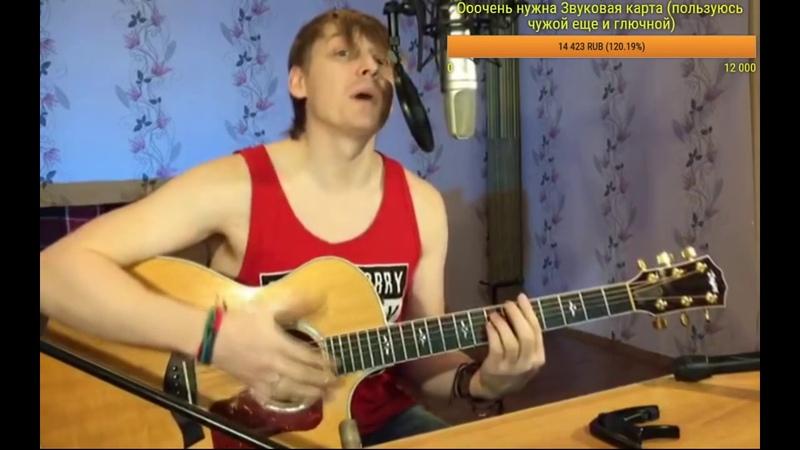 Игра на гитаре КИНО – «Кончится лето» без разбора, аккорды, слова