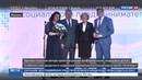 Новости на Россия 24 • В Москве вручили премию Импульс добра