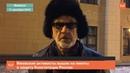 Ижевск активисты вышли на пикеты в защиту Конституции России