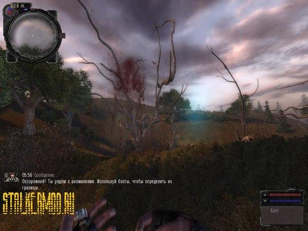 Сталкер Мод Мёртвый Путь Stalker Тени Чернобыля (2011) .