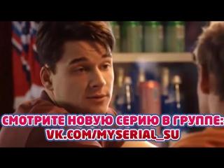 Молодежка 4 сезон 13 серия Новый Анонс!