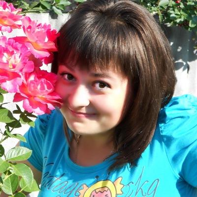 Ирина Журавлёва, 11 июня 1994, Харьков, id44625360