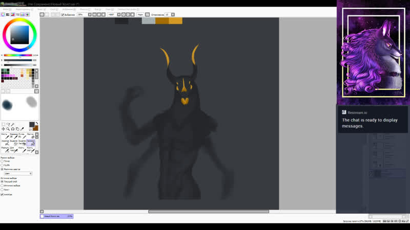 Illustration drawing painting digital sai скетч антропоморф фурри art fantasy