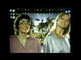 Neoton Familia - Santa Maria (1979)