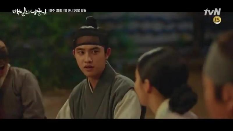 [8화 예고] 내가 진짜 홍심이고 - 네가 진짜 원득이라면 어땠을까 - - tvN 월화드라마 백일의낭군님 - 매주 [월화] 밤 9시 30분 방송