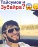 """СМОТРИ ИСТОРИИ👆💂Гордый Кавказ💂 on Instagram: """"🐺🐺катается по городу 💂 Поддержите нас лайком❤"""""""