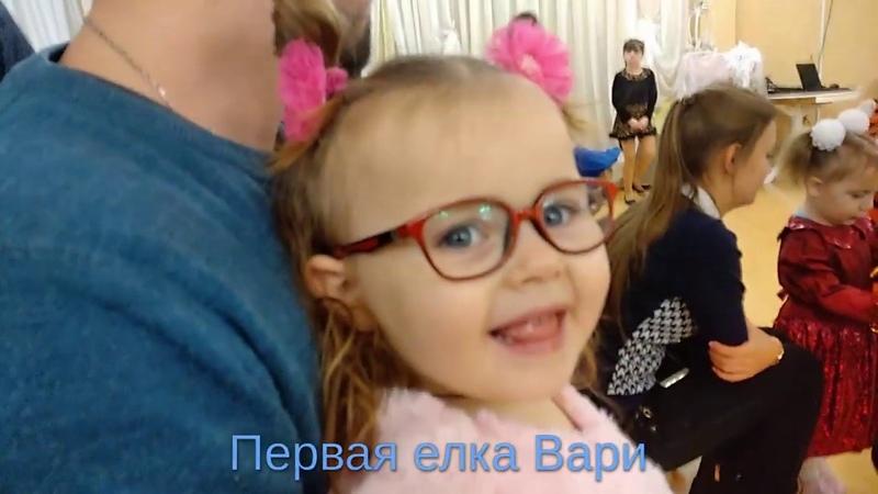 73 Варюша тут Хрюша Julia Radova