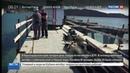 Новости на Россия 24 • ДТП в Краснодарском крае: продолжаются поиски пропавшего без вести рабочего
