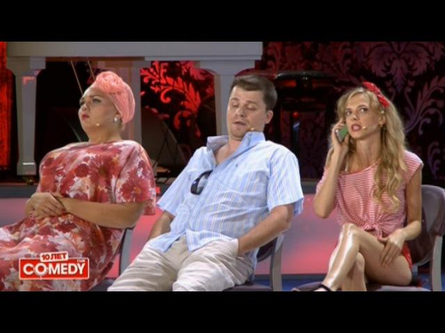 Гарик Харламов, Надежда Ангарская и Надежда Сысоева - Муж с женой отдыхают вторую неделю на пляже