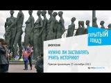 Каратыгины Ксения и Евгения,Мумин Шакиров и картина