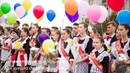 Выпускной / Выпускной фильм / Выпускное видео / Выпускной клип / Килемары / Марий-эл