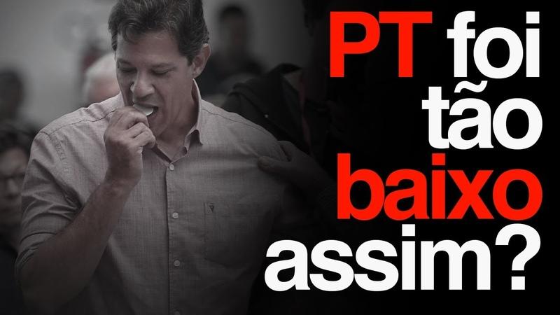 Quão baixo o PT chegou? - Renan Santos