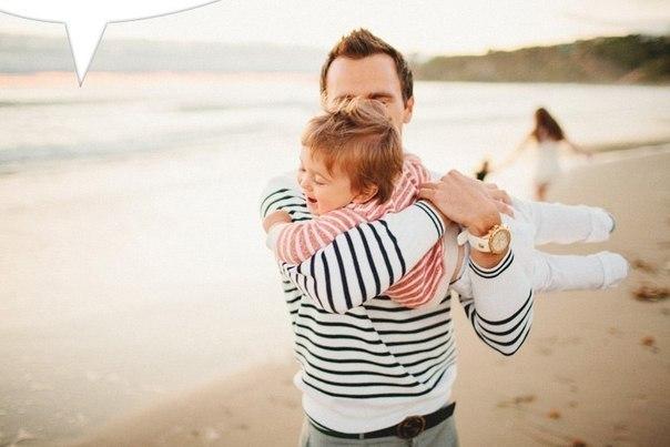 Муж достал а дети любят отца что делать