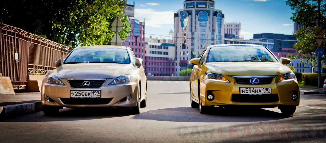 Lexus IS 250 vs Lexus CT 200H