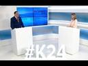 Евгения Уфимская: конкурс «Молодой предприниматель России - 2018» проходит в Алтайском крае